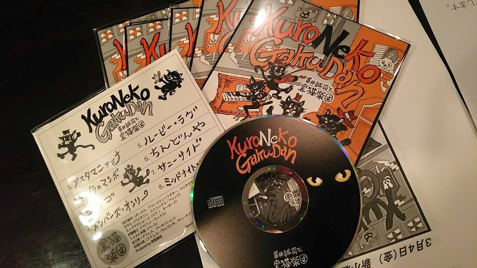 CD shashin